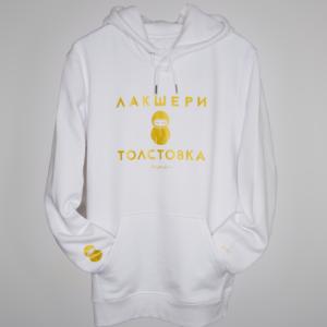 Tolstovka - Luxury RU